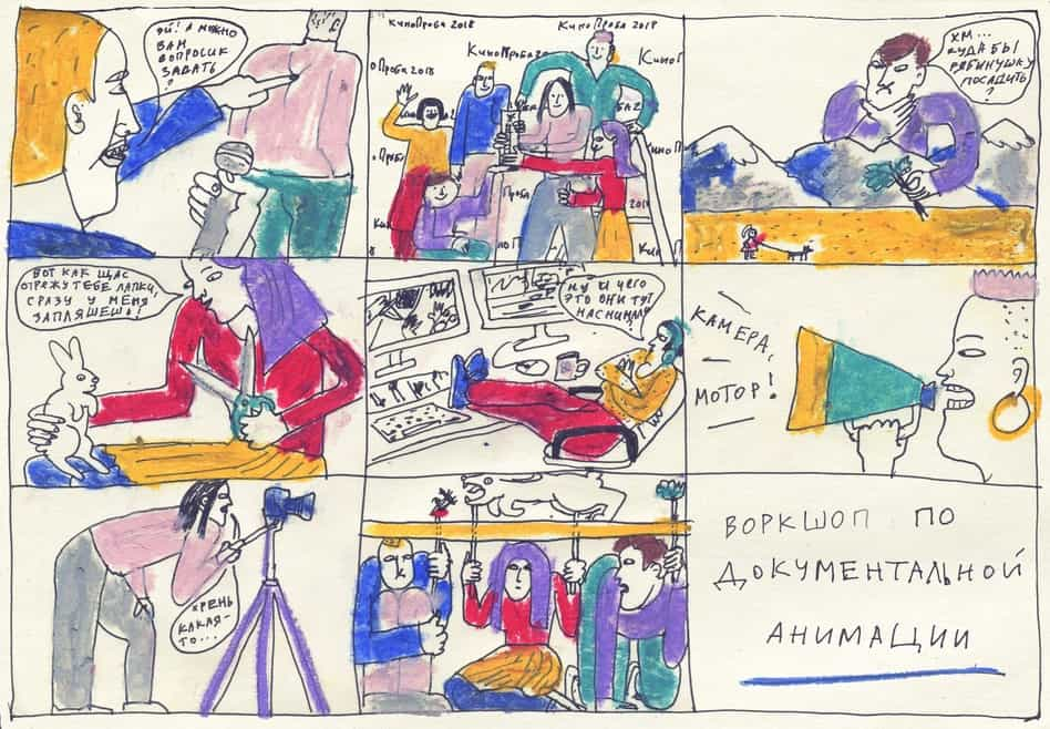russian animation workshop
