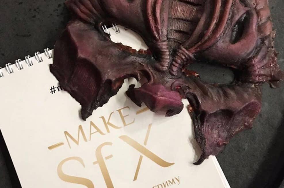 MakeSFX
